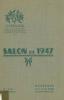 Lien vers le catalogue du salon de L'Atelier, 1947