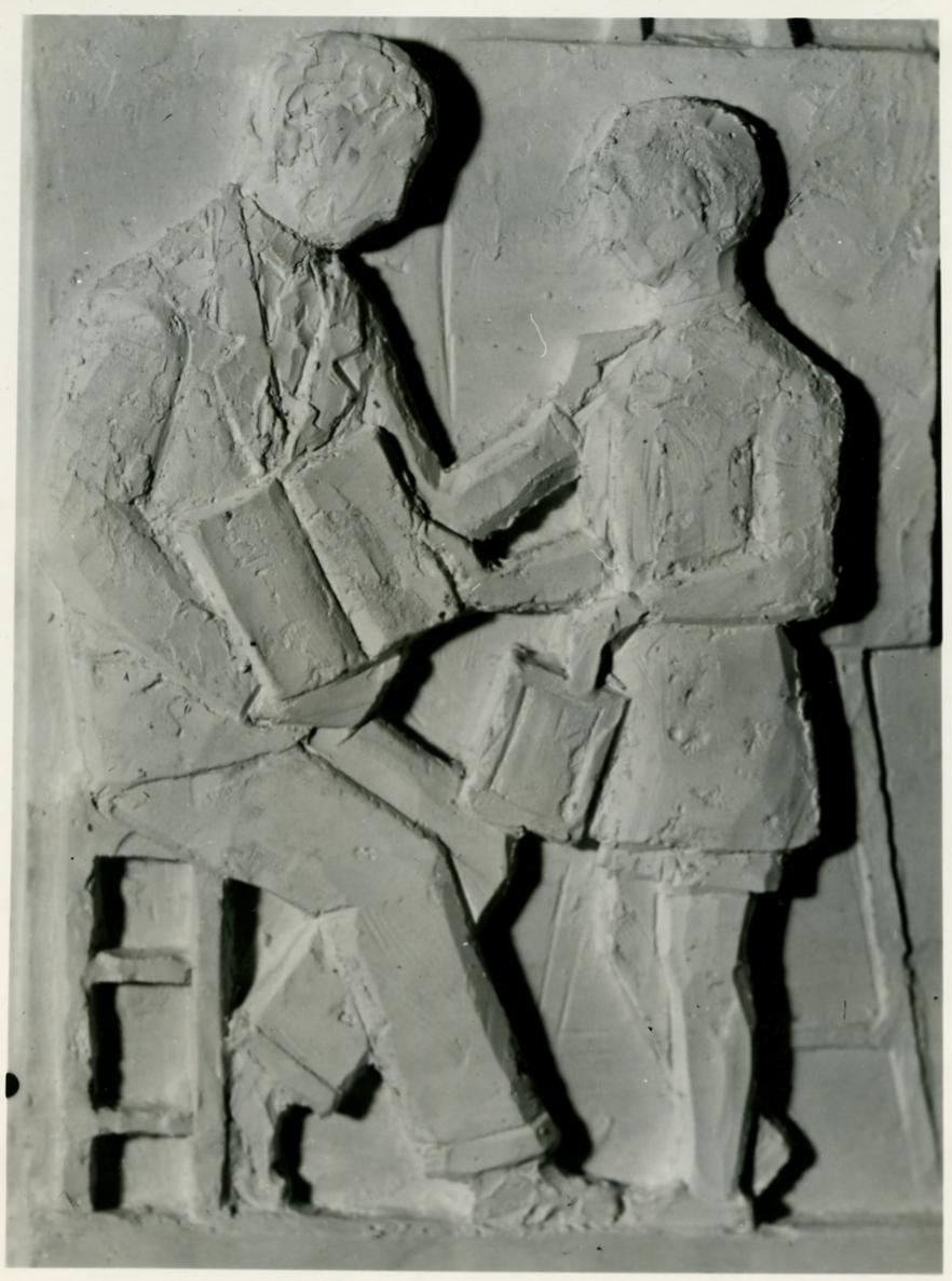 Image : Alexandre Callède, Bas-relief pour l'école Dupaty, 1954. Étude