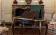 Table-liseuse, vers 1750, musée des Arts décoratifs et du Design  © MADD - Bordeaux I. Gaspar Ibeas