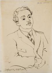 Georges DE SONNEVILLE, Portrait d'André Lhote © Musée des Beaux-Arts-mairie de Bordeaux. ClichÈ F.Deval
