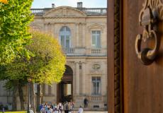 Porte du musée des Beaux-Arts de Bordeaux, détail © F. Deval