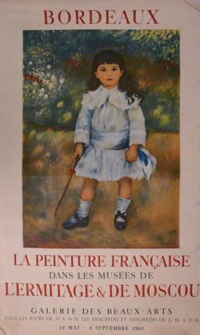 Affiche de l'exposition Chefs-d'oeuvre de la peinture française dans les musées de l'Ermitage et de Moscou, 1965