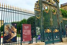 Florilège, grilles du Jardin de la Mairie, Bordeaux